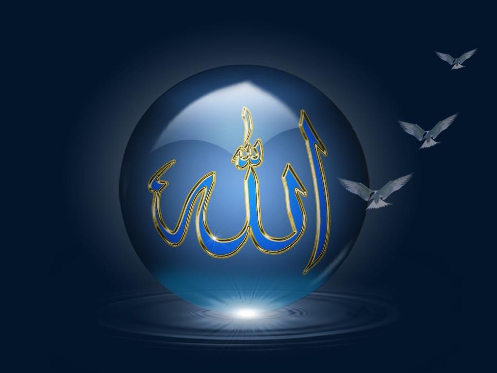 территории картинки про аллах мужской